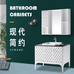 艾尔斯现代简约浴室柜