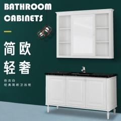 经典简欧简欧轻奢多尺寸卫浴柜 1400mm款 整套卫浴柜