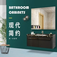 唯一现代时尚风格多尺寸浴室柜