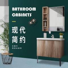 简语现代简约风格多尺寸小户型浴室柜 1400mm款 全套卫浴柜