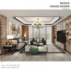 新中式风格静芳华系列全屋配套整装方案 定制诚意金(具体价格以设计方案为准)