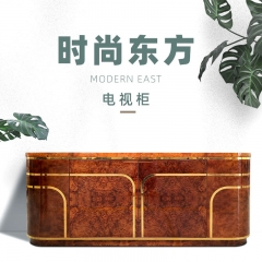 时尚东方系列电视机柜复古