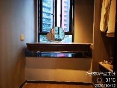 丹青·风华 H22404-0268D 飘窗妆台