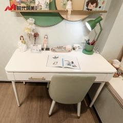 丹青·风华 H22104-0512D 书桌