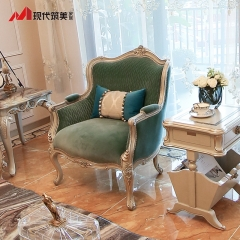 凡尔赛的浪漫 H21904-1682D 单椅