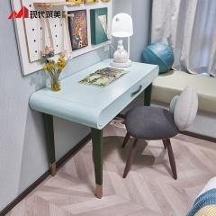 梵克雅宝 H22104-0504D 书桌