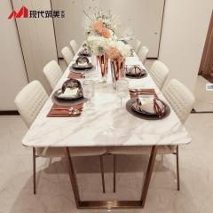 浮光奢影 H12104-0141D 餐桌