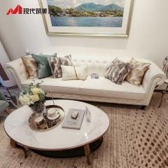 琉森湖畔 H21804-0415D 三位沙发
