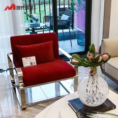 魅·惑 H11604-1121D 单位椅
