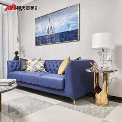 扬帆 H21804-0413D 三位沙发
