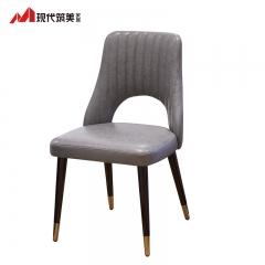 原野 H11404-0197D 书椅
