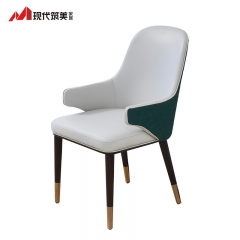 原野 H21404-0292D 餐椅